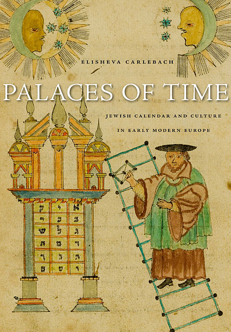 Cover: Palaces of Time: Jewish Calendar and Culture in Early Modern Europe, from Harvard University Press