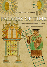 Cover: Palaces of Time: Jewish Calendar and Culture in Early Modern Europe