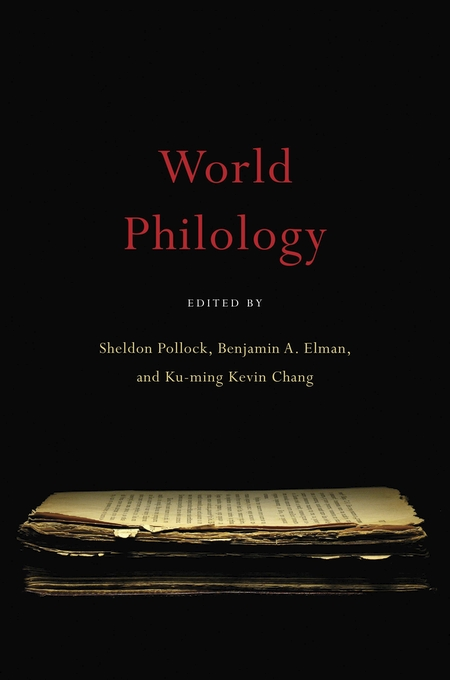 Cover: World Philology, from Harvard University Press