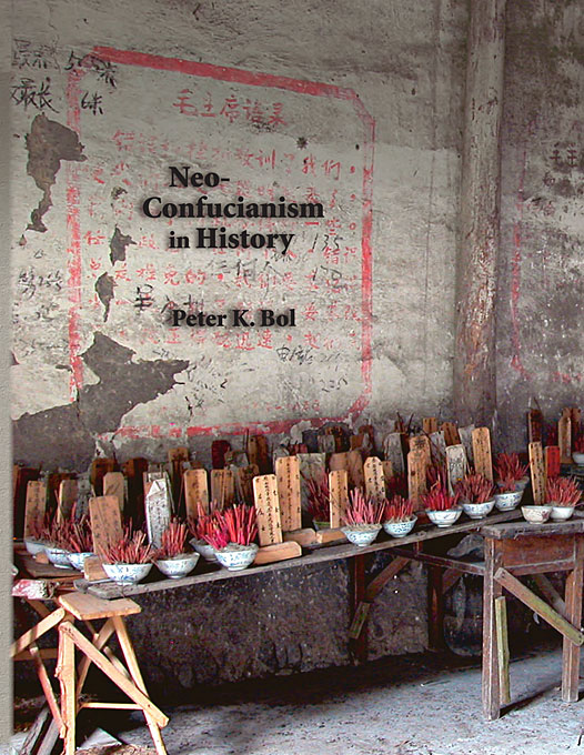 Cover: Neo-Confucianism in History, from Harvard University Press