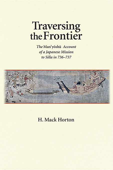 Cover: Traversing the Frontier: The <i>Man'yōshū</i> Account of a Japanese Mission to Silla in 736–737, from Harvard University Press