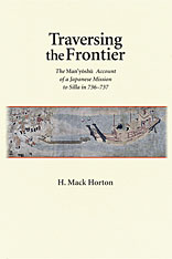 Cover: Traversing the Frontier: The <i>Man'yōshū</i> Account of a Japanese Mission to Silla in 736–737
