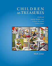 Cover: Children as Treasures in HARDCOVER