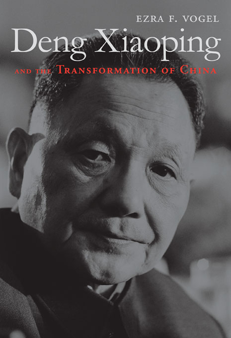 Cover: Deng Xiaoping and the Transformation of China, from Harvard University Press