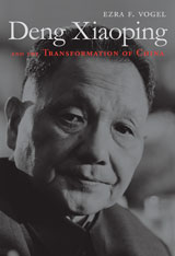 Cover: Deng Xiaoping and the Transformation of China in HARDCOVER