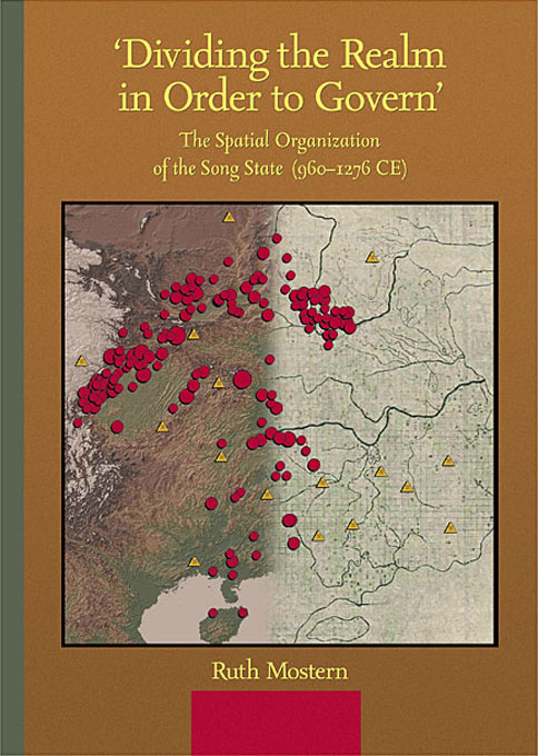 Cover: 'Dividing the Realm in Order to Govern': The Spatial Organization of the Song State, from Harvard University Press