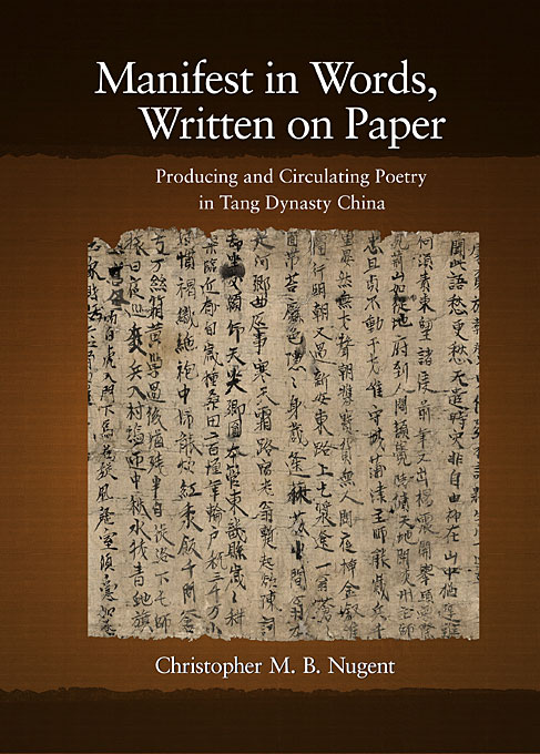 Cover: Manifest in Words, Written on Paper: Producing and Circulating Poetry in Tang Dynasty China, from Harvard University Press