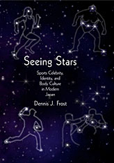 Cover: Seeing Stars: Sports Celebrity, Identity, and Body Culture in Modern Japan