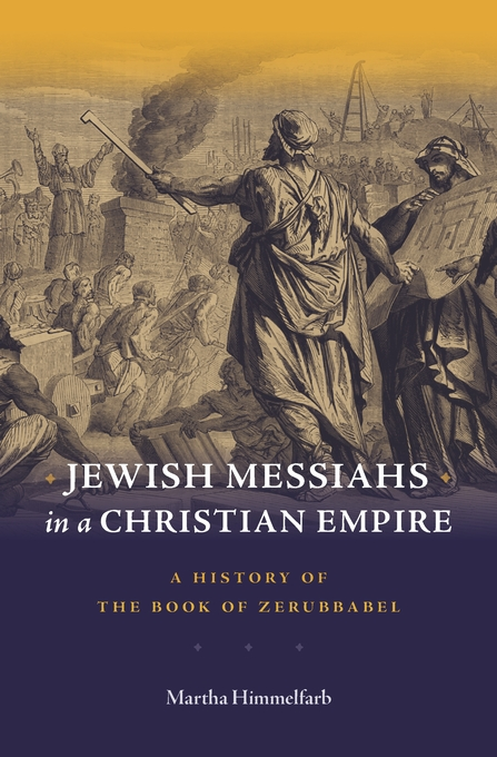 Cover: Jewish Messiahs in a Christian Empire: A History of the Book of Zerubbabel, from Harvard University Press