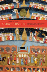 Cover: Aisha's Cushion in HARDCOVER