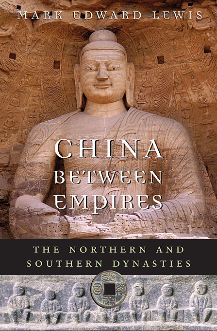 Cover: China between Empires: The Northern and Southern Dynasties, from Harvard University Press
