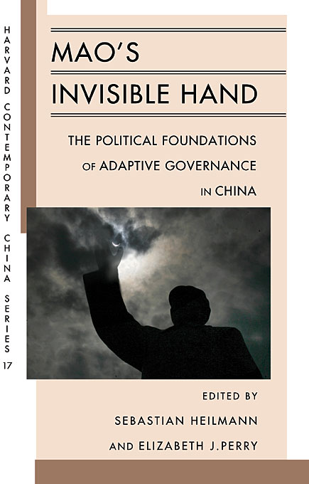 Cover: Mao's Invisible Hand: The Political Foundations of Adaptive Governance in China, from Harvard University Press