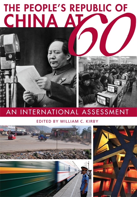 Cover: The People's Republic of China at 60: An International Assessment, from Harvard University Press