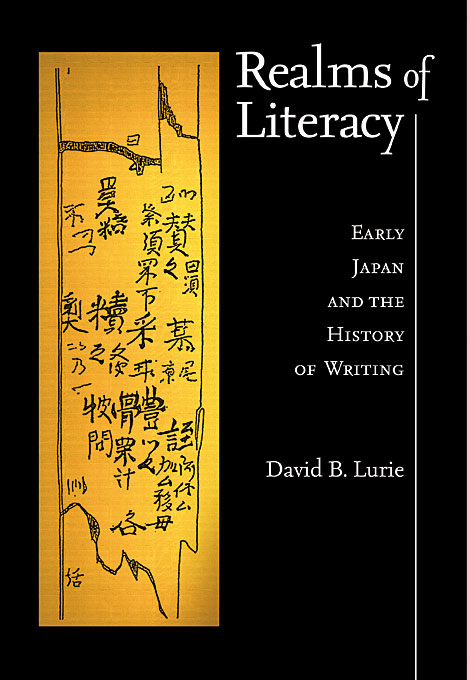 Cover: Realms of Literacy: Early Japan and the History of Writing, from Harvard University Press