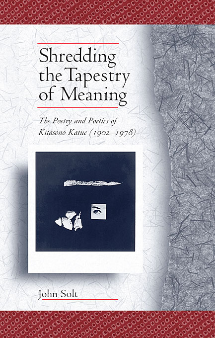 Cover: Shredding the Tapestry of Meaning: The Poetry and Poetics of Kitasono Katue (1902-1978), from Harvard University Press