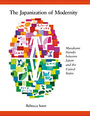 Cover: The Japanization of Modernity in PAPERBACK