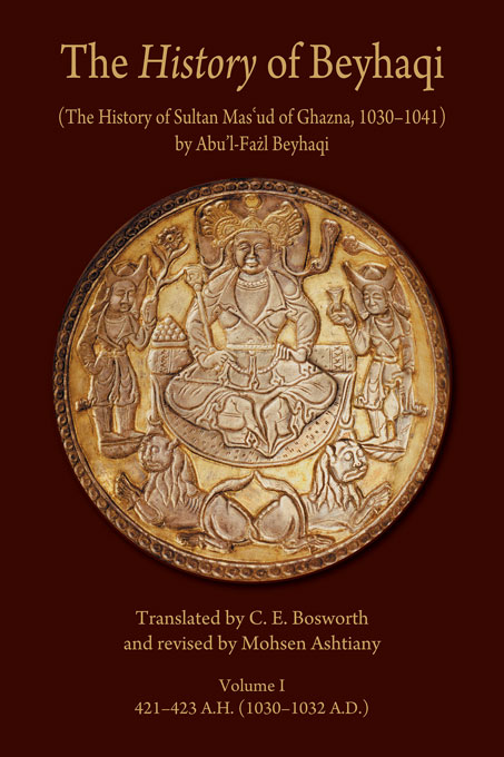 Cover: The <i>History</i> of Beyhaqi: The History of Sultan Mas'ud of Ghazna, 1030–1041, Volume I: Introduction and Translation of Years 421–423 A.H. (1030–1032 A.D.), from Harvard University Press