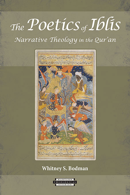Cover: The Poetics of Iblīs: Narrative Theology in the Qur'an, from Harvard University Press