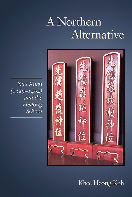 Cover: A Northern Alternative: Xue Xuan (1389–1464) and the Hedong School, from Harvard University Press