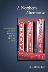 Cover: A Northern Alternative: Xue Xuan (1389–1464) and the Hedong School