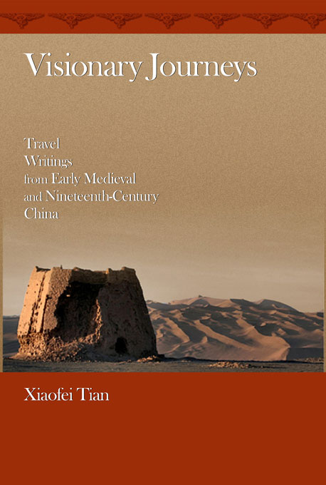 Cover: Visionary Journeys: Travel Writings from Early Medieval and Nineteenth-Century China, from Harvard University Press