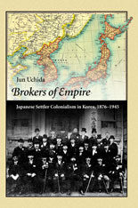 Cover: Brokers of Empire in HARDCOVER
