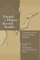 Cover: Toward a History Beyond Borders: Contentious Issues in Sino-Japanese Relations