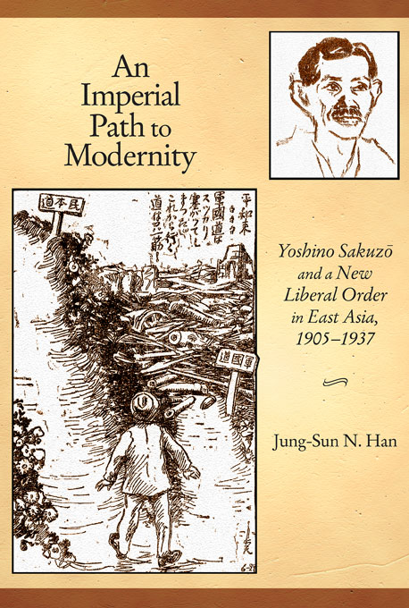 Cover: An Imperial Path to Modernity: Yoshino Sakuzō and a New Liberal Order in East Asia, 1905–1937, from Harvard University Press