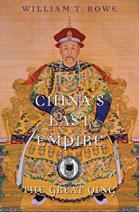 Cover: China's Last Empire in PAPERBACK