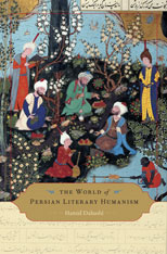 Cover: The World of Persian Literary Humanism, by Hamid Dabashi, from Harvard University Press