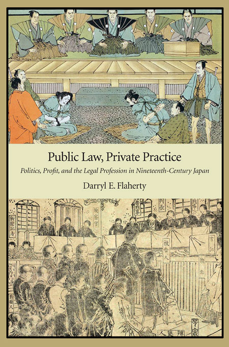 Cover: Public Law, Private Practice: Politics, Profit, and the Legal Profession in Nineteenth-Century Japan, from Harvard University Press