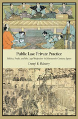 Cover: Public Law, Private Practice: Politics, Profit, and the Legal Profession in Nineteenth-Century Japan
