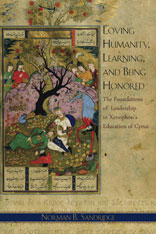 Cover: Loving Humanity, Learning, and Being Honored in PAPERBACK