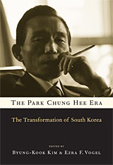 Cover: The Park Chung Hee Era in PAPERBACK