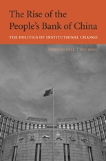 Cover: The Rise of the People's Bank of China: The Politics of Institutional Change