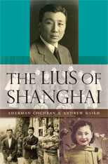 Cover: The Lius of Shanghai
