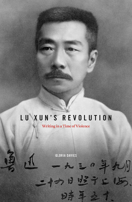 Cover: Lu Xun's Revolution: Writing in a Time of Violence, from Harvard University Press