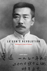 Cover: Lu Xun's Revolution: Writing in a Time of Violence, by Gloria Davies, from Harvard University Press