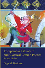 Cover: Comparative Literature and Classical Persian Poetics: Second Edition
