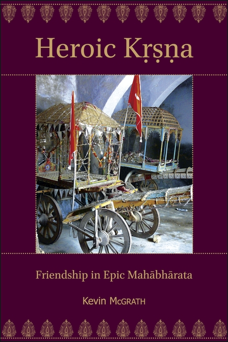 Cover: Heroic Kṛṣṇa: Friendship in Epic Mahābhārata, from Harvard University Press