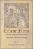 Cover: Erin and Iran: Cultural Encounters between the Irish and the Iranians