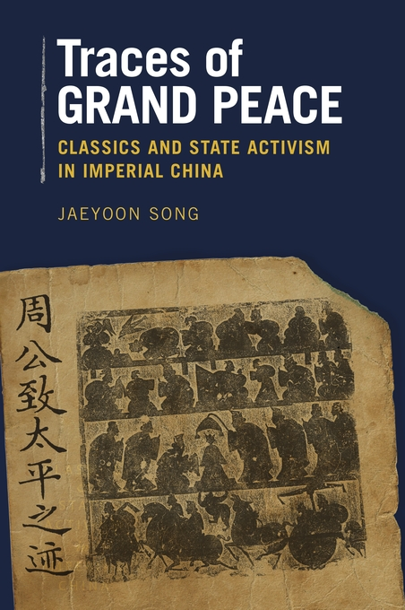 Cover: Traces of Grand Peace: Classics and State Activism in Imperial China, from Harvard University Press