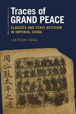 Cover: Traces of Grand Peace in HARDCOVER