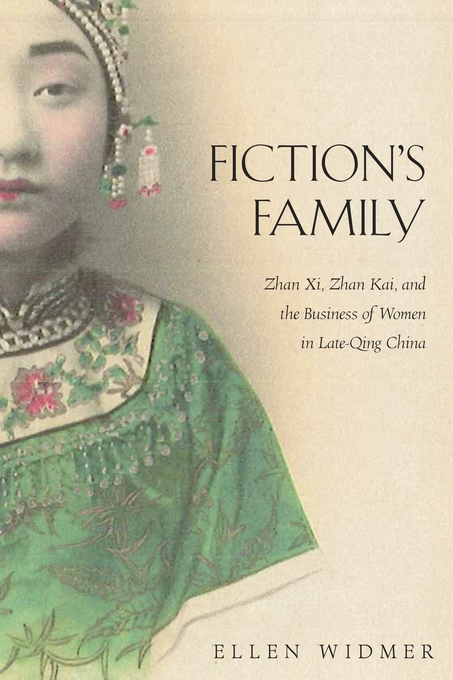 Cover: Fiction's Family: Zhan Xi, Zhan Kai, and the Business of Women in Late-Qing China, from Harvard University Press