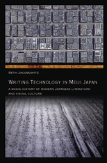 Cover: Writing Technology in Meiji Japan: A Media History of Modern Japanese Literature and Visual Culture