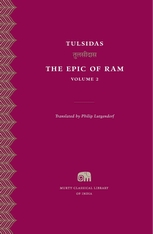 Cover: The Epic of Ram, Volume 2, by Tulsidas, translated by Philip Lutgendorf, from Harvard University Press