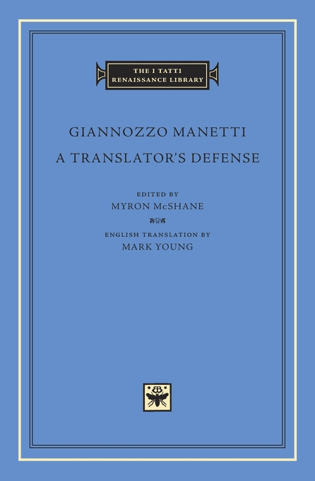 Cover: A Translator's Defense, from Harvard University Press