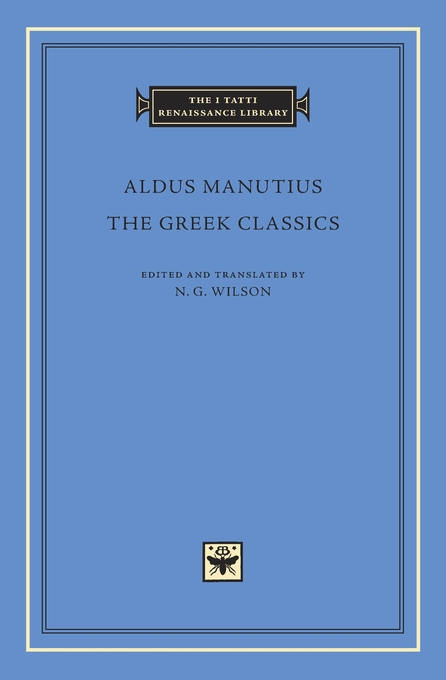 Cover: The Greek Classics, from Harvard University Press