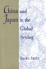 Cover: China and Japan in the Global Setting in PAPERBACK