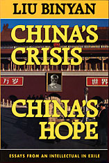 Cover: China's Crisis, China's Hope